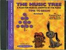【輸入楽譜】ミュージック・ツリー: タイム・トゥ・ビギン - 伴奏CD