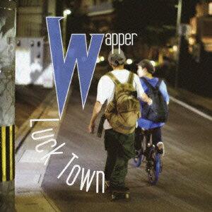 Luck Town [ Wapper ]