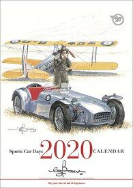 BOW。(2020年1月始まりカレンダー)