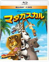 マダガスカル ブルーレイ&DVD<2枚組>【Blu-ray】 [ ベン・スティラー ]