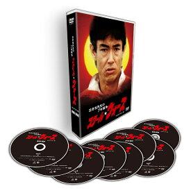 泣き虫先生の7年戦争 スクール☆ウォーズ DVD BOX(HDリマスター版) [ 山下真司 ]
