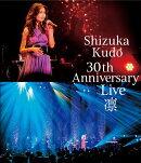 Shizuka Kudo 30th Anniversary Live 凛【Blu-ray】