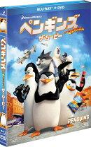 ペンギンズ FROM マダガスカル ザ・ムービー 2枚組ブルーレイ&DVD【初回生産限定】【Blu-ray】