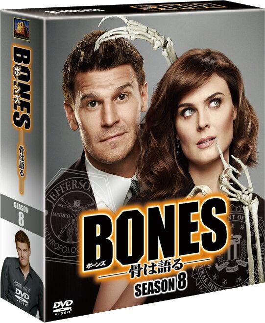 BONES -骨は語るー シーズン8 <SEASONSコンパクト・ボックス> [ エミリー・デシャネル ]
