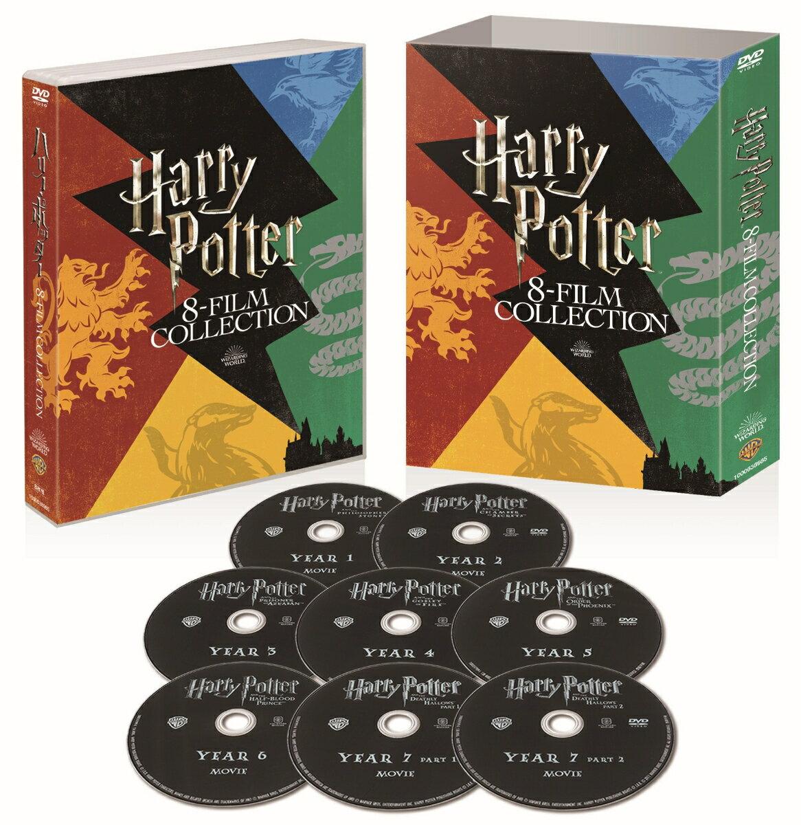 ハリー・ポッター 8-Film Set(バック・トゥ・ホグワーツ仕様)(初回限定生産) [ ダニエル・ラドクリフ ]