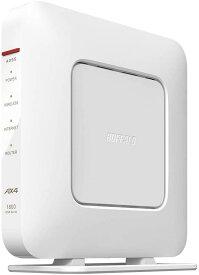 バッファロー 無線LAN親機 WiFiルーター 11ax/ac/n/a/g/b 1201+573Mbps WiFi6/Ipv6対応 ネット脅威ブロッカーベーシック搭載 ホワイト WSR-1800AX4S/DWH