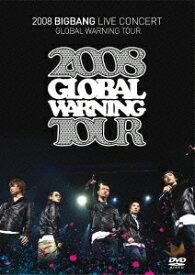 2008 BIGBANG LIVE CONCERT GLOBAL WARNING TOUR [ BIGBANG ]