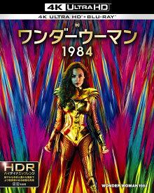ワンダーウーマン 1984 <4K ULTRA HD&ブルーレイセット>(2枚組)【4K ULTRA HD】 [ ガル・ガドット ]