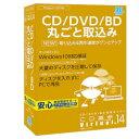 CD革命/Virtual_Ver.14_通常版
