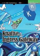 【POD】KnativeとIngress Gateway