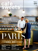 cafe-sweets (カフェースイーツ) vol.184