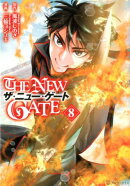 THE NEW GATE(8)