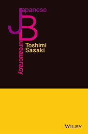 Japanese Bureaucracy [ Toshimi Sasaki ]