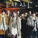 【先着特典】PARADE (通常盤) (A4クリアファイル付き) [ Hey! Say! JUMP ]