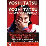 YOSHITATSU BY YOSHITATSU
