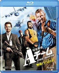 特攻野郎Aチーム THE MOVIE<無敵バージョン>【Blu-ray】