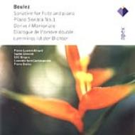 【輸入盤】PianoSonata.1,ChamberWorks:Aimard(P),Boulez/Ens.intercontemporan,Etc[ブーレーズ、ピエール(1925-)]