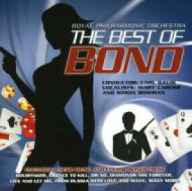 【輸入盤】Best Of James Bond [ Royal Philharmonic ]