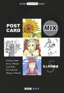 Post card mix