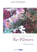 Re-flowers