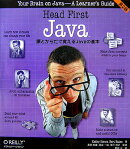 Head first Java第2版