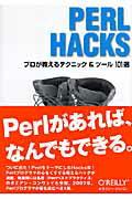 PERL HACKS