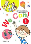 We Can!(1)