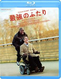 最強のふたり【Blu-ray】 [ フランソワ・クリュゼ ]
