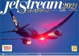 【楽天ブックス限定特典付】ジェットストリーム 飛行機情景写真 2021年 カレンダー 壁掛け 風景 (写真工房カレンダー) [ 三好 航一 ]