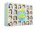 【予約】全力!日向坂46バラエティー HINABINGO! DVD-BOX(初回生産限定)