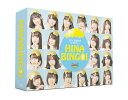 全力!日向坂46バラエティー HINABINGO! DVD-BOX(初回生産限定) [ 日向坂46 ]