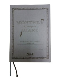 【And morE】MONTHLY DIARY & Exchange List(オタ活手帳)