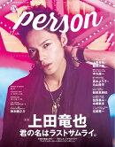 TVガイドPERSON(vol.77)