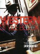 【バーゲン本】ウエスタンスタイルブック