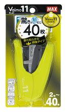 マックス ホッチキス バイモ11 フラット 40枚とじ 100本装填 イエロー HD-11FLK/Y