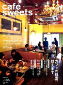 cafe-sweets (カフェースイーツ) vol.186