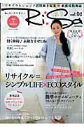 Risa(vol.01)