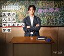 24時間テレビ44ドラマスペシャル「生徒が人生をやり直せる学校」【Blu-ray】 [ 平野紫耀 ]