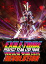 EXILE TRIBE PERFECT YEAR LIVE TOUR TOWER OF WISH 2014 〜THE REVOLUTION〜[3DVD] [ EXILE TRIBE ]