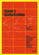 Japan's globalization