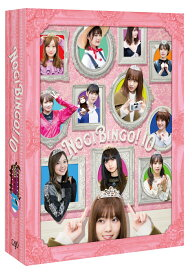 NOGIBINGO!10 DVD-BOX(初回生産限定) [ 乃木坂46 ]