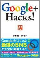 Google+Hacks!