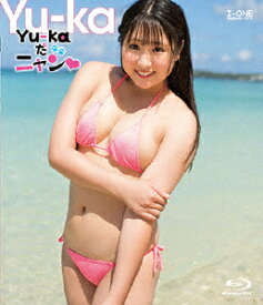 Yu-kaだニャン□【Blu-ray】 [ Yu-ka ]