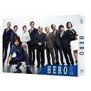 HERO Blu-ray BOX(2014年7月放送)【Blu-ray】 [ 木村拓哉 ]