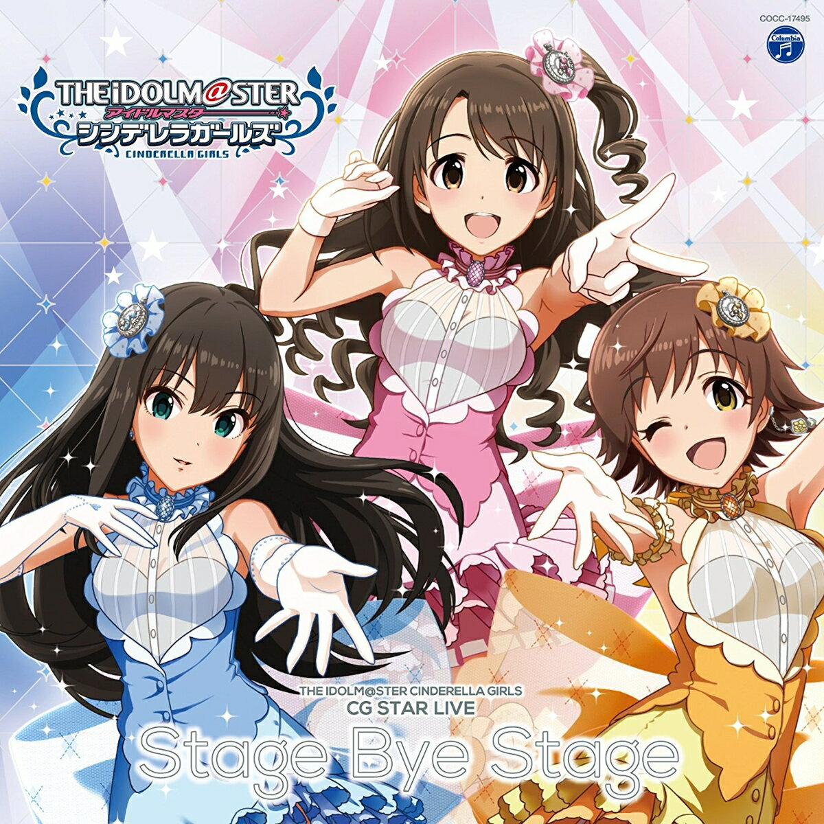 THE IDOLM@STER CINDERELLA GIRLS CG STAR LIVE Stage bye Stage [ (ゲーム・ミュージック) ]