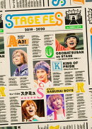 STAGE FES 2019 Blu-ray 【Blu-ray】