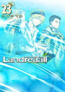 Landreaall(23)限定版