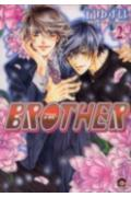 Brother(2)