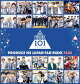 【予約】PRODUCE 101 JAPAN FAN BOOK PLUS