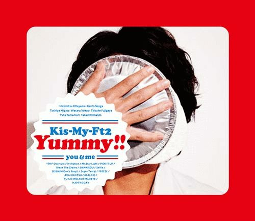 Yummy!! (初回盤B CD+DVD) [ Kis-My-Ft2 ]